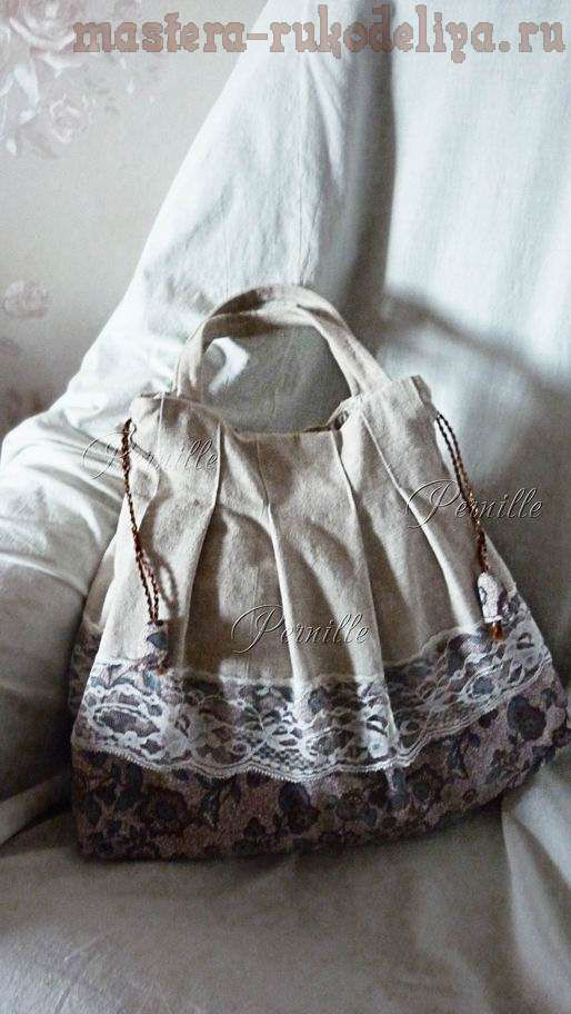 Pleated Bag - patron