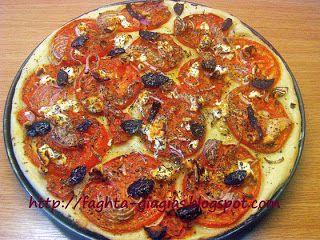 Πίτσα ελληνική ή αγροτική