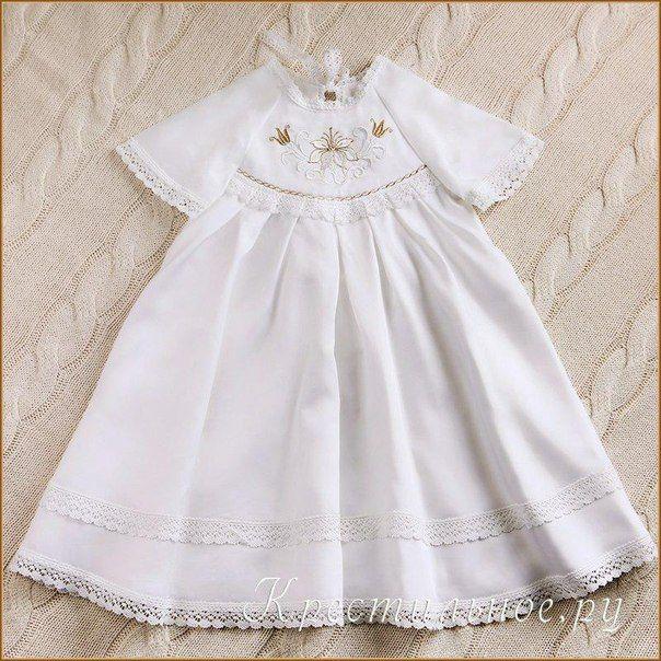 Крестильные платья, рубашки и наборы