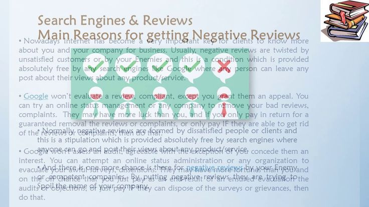Sixth Star Technologies Reviews: This video is to show you how to remove the negative online reviews.