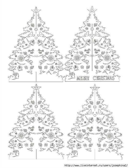 Новогодние 3 д открытки шаблоны