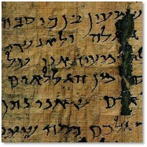 Bar Kochba letter from 135 A.D.