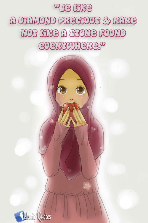 There is hikmah in all of Allah's commands...we cover up because we are precious.