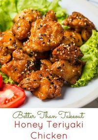 You Will Need  1.5 – 2 lbs boneless skinless chicken thighs  1/3 cup honey  1/3 cup teriyaki sauce  1.5 Tbsp soy sauce  2 Tsp minced garlic  1 tbsp onion powder  1 tsp black pepper    Preheat oven to 425.  Arrange chicken in a deep baking