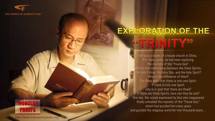 """A Mystery Puzzling the Religious World 