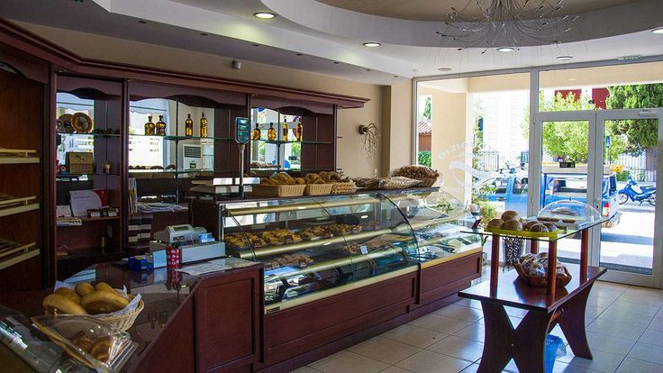 Matzorogiorgos Bakery Almyros