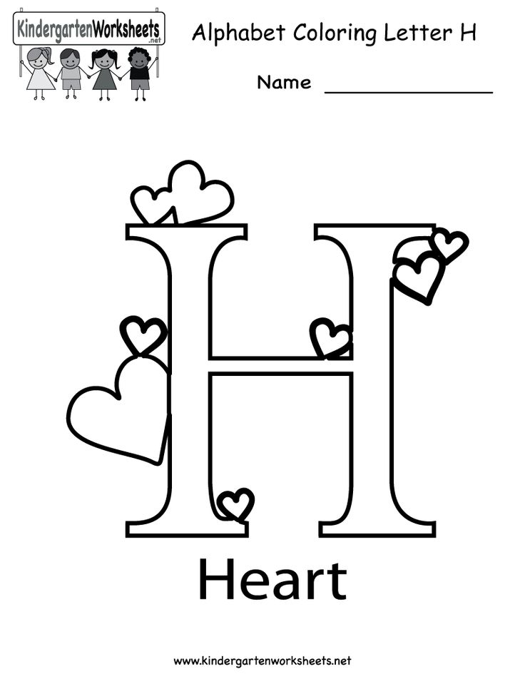 17 best ideas about letter h worksheets on pinterest