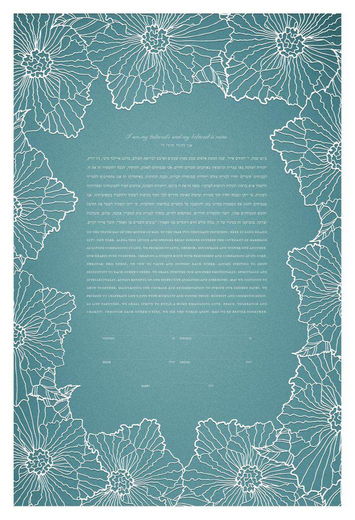 Papercut Ketubah - Ruffled Blooms