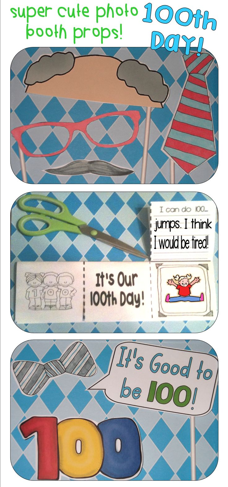 100th Day Galore is a great pack that let's your kiddos celebrate the 100th day of school in a FUN yet meaningful way! $