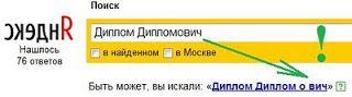 Как найти хорошего репетитора в Москве. Поиск лучших репетиторов Москвы. Онлайн тьютор: Репетитор по математике. Как найти хорошего репети...