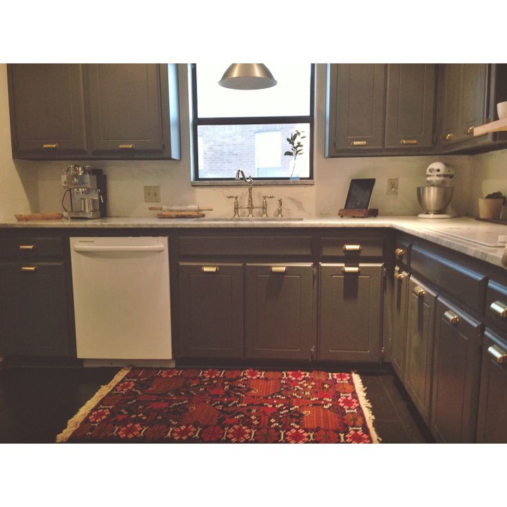 1000+ Images About Rugs In Your Kitchen On Pinterest