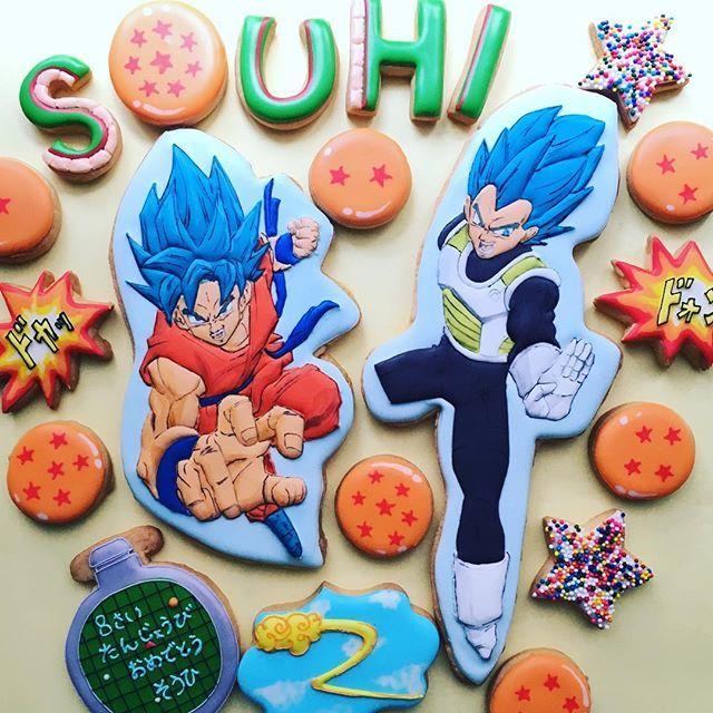 ドラゴンボール  DORAGONBALL バースデークッキーです♪  ベジータさん、ビックリするくらいの大きさ〜〜(笑)無事に届いて何より😌💖 #icingcookies #icingcookie #decoratedcookies #sugarart #sugarcookies #biscuit #edibleart #biscoitosdecorados #royalicing #cookieart #cookiedecorating #doragonball #instasweet #instagood #instafood #japananime #manga #アイシングクッキー#バースデークッキー#ドラゴンボール#悟空#ベジータ#ベジータだけはさん付けしてしまう#曲奇#糖霜餅乾#キン斗雲が逆さまや〜〜#やってもーた#マンガ#コミック