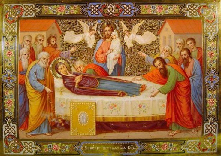 Когда будет Успение Пресвятой Богородицы в 2017 году .