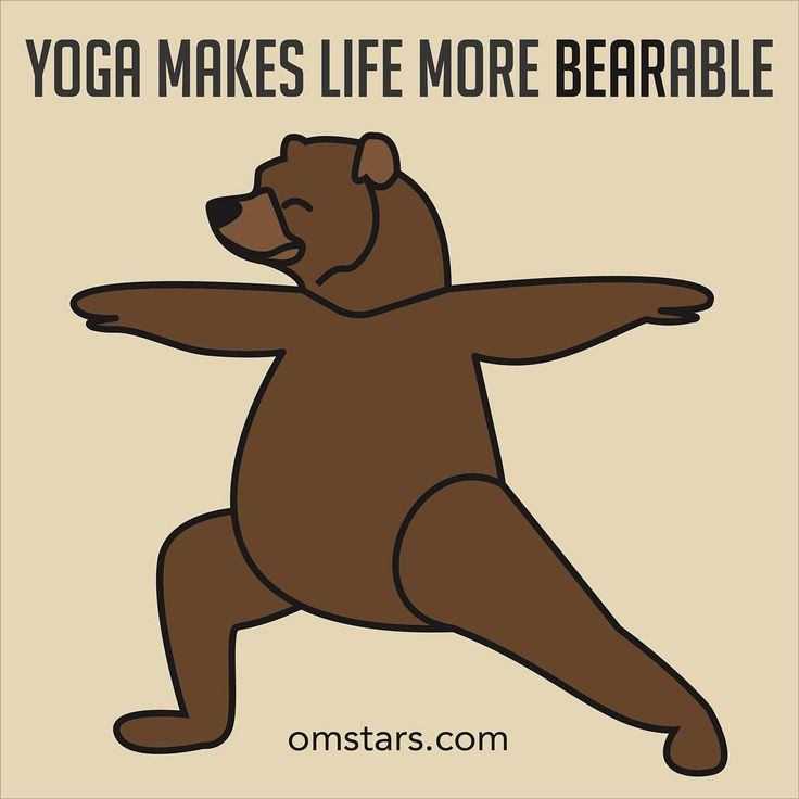 When life gets hard, trust yoga to help get you through. When Yoga gets hard, trust OmStars to be your guide. -- Yoga makes life more bearable, and OmStars makes yoga more accessible! Join today! Link in bio