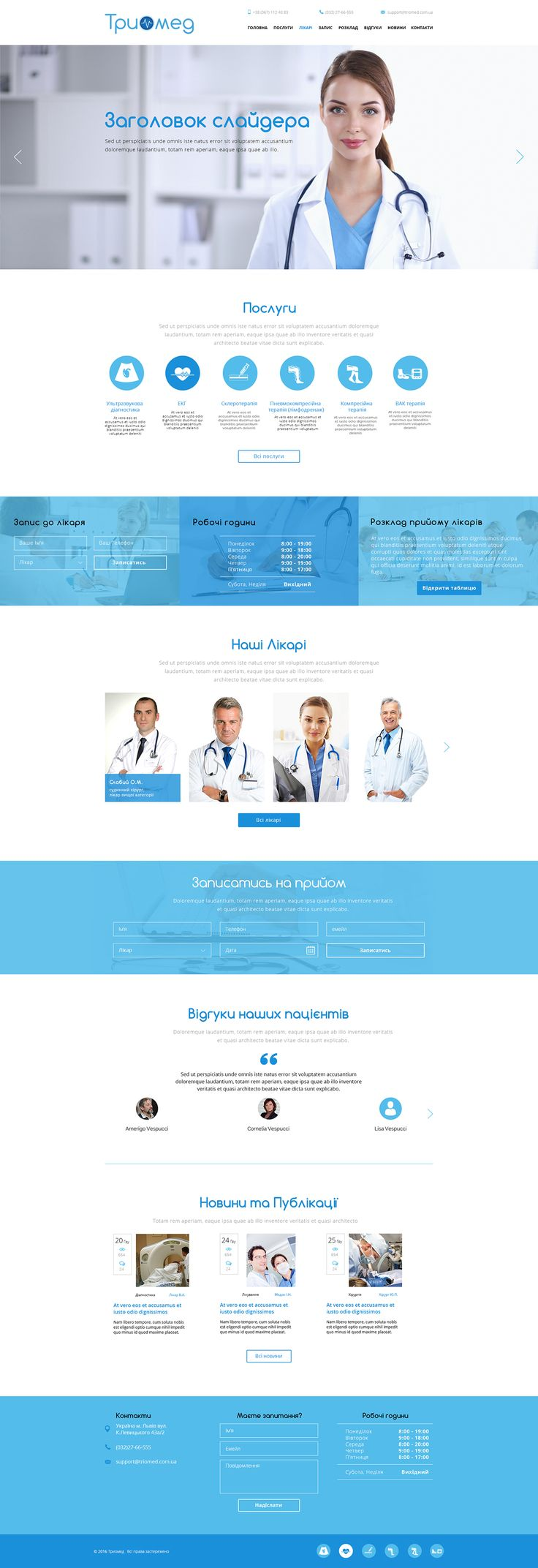 Triomed - Medical company on Behance