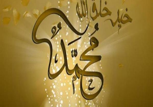 بحث عن حلف الفضول Arabic Calligraphy Blog Posts