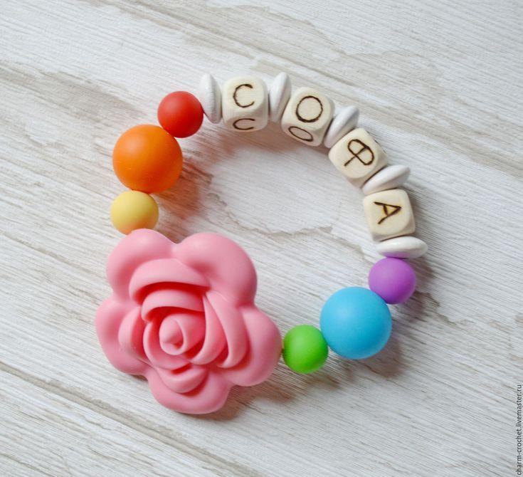 Купить Именные аксессуары силиконовый грызунок браслет с именем розочка - слингобусы, слингобусы купить спб