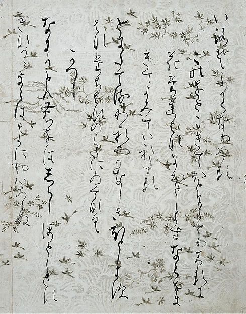 "Page from the ""Lady Ise Collection"" (Ise shū), from the Nishi-Honganji Edition of the Thirty-Six Poetic Immortals (Nishi-Honganji-bon Sanjūrokuninshū), late Heian period (ca. 900–1185), early 12th century, Japan, Page from book, mounted as hanging scroll; ink on decorated paper, 20×156 cm,  Overall with mounting: 138×42.5 cm, Overall with knobs: 138×47 cm"