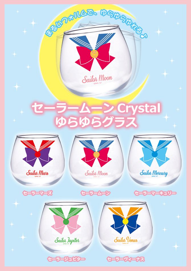 """sailor moon"" ""sailor moon crystal"" ""sailor moon merchandise"" ""sailor moon toys"" ""sailor moon cup"" glass mug shop anime japan"