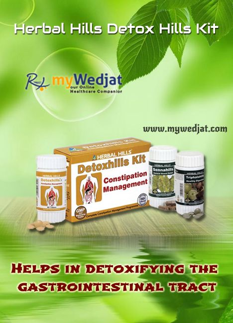 Helps in detoxifying the gastrointestinal tract
