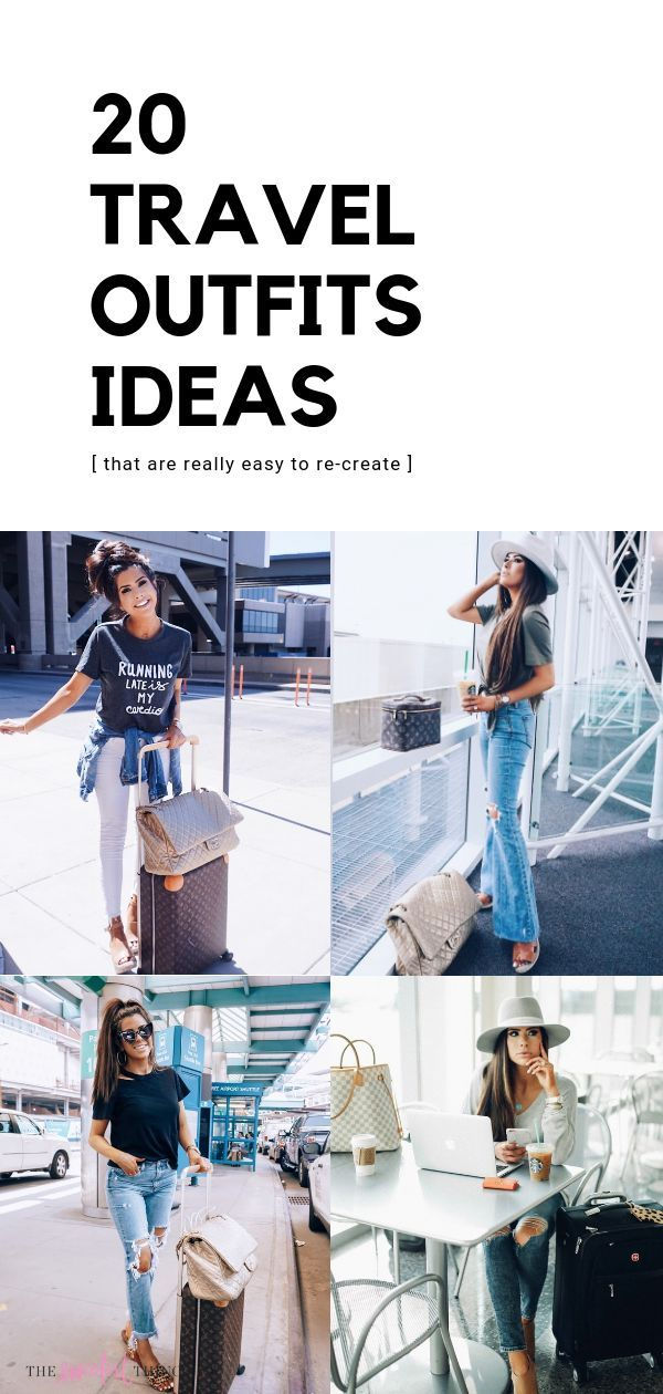 20 Easy To Re Create Cute Travel Outfits The Sweetest Thing Cute Travel Outfits Comfortable Travel Outfit Airport Outfit