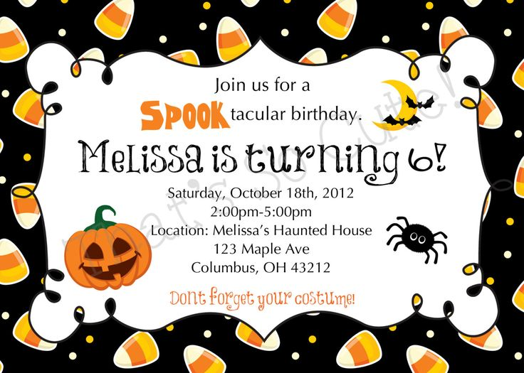 Download FREE Template Free Printable Halloween Birthday Party Invitations