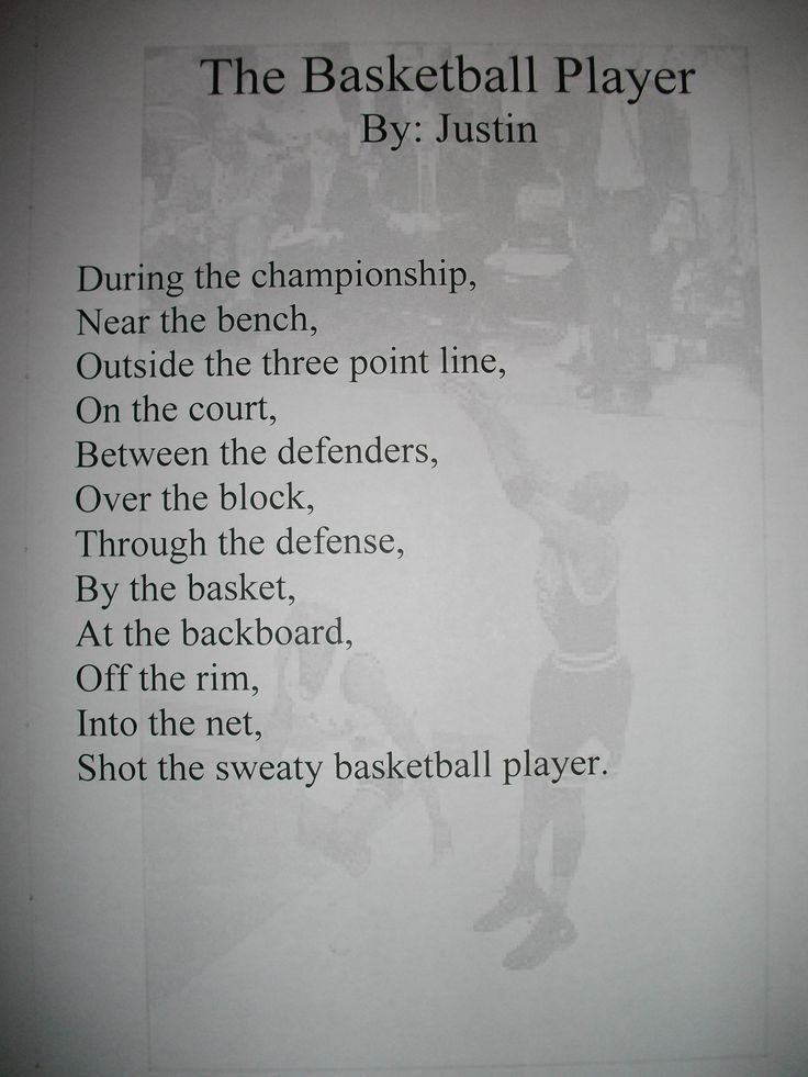 Viewing Gallery For - Basketball Poems That Rhyme ...