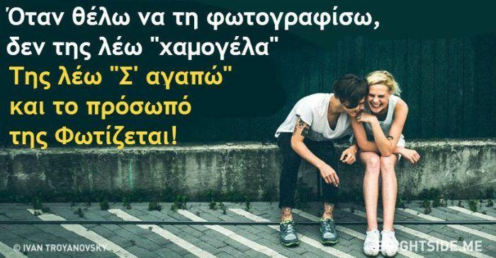 8 Πράγματα που Λένε τα Ευτυχισμένα Ζευγάρια Μεταξύ τους για να Παραμείνουν Ευτυχισμένα.   Official.gr