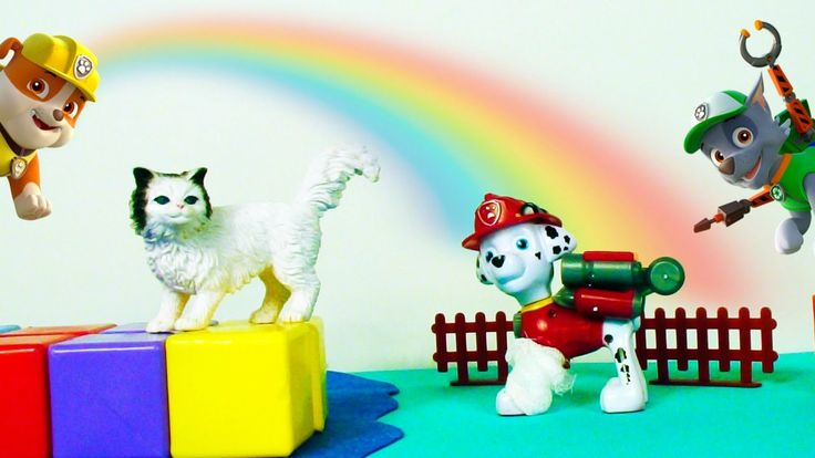 Игры с игрушками из мультфильма «Щенячий Патруль» на РУССКОМ языке. Опас...