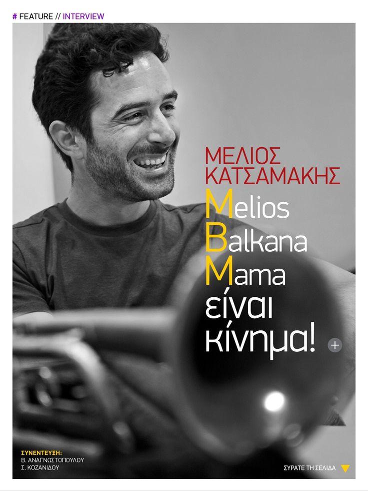 Συναντήσαμε τον Μέλιο Κατσαμάκη των Melios Balkana Mama #Tech Matrix   Καλοκαίρι 2014 https://itunes.apple.com/us/app/tech-matrix/id808683184?ls=1&mt=8   https://play.google.com/store/apps/details?id=com.magplus.techmatrix