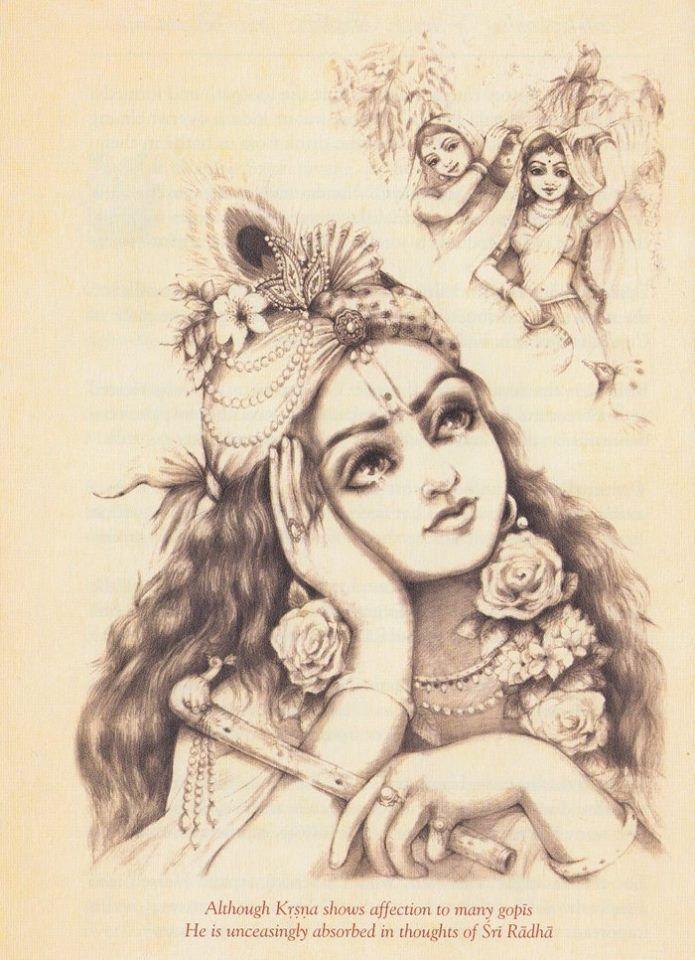 Radha Raman