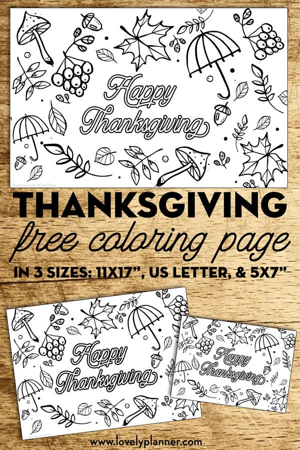 Free Printable Thanksgiving Coloring Page In 3 Sizes Thanksgiving Coloring Pages Coloring Pages Thanksgiving Printables