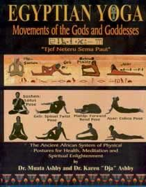 kemetic yoga postures | Egyptian Yoga