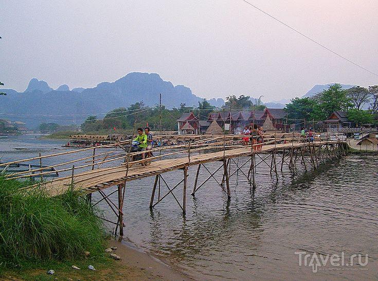 Лаос. Ванг Вьенг