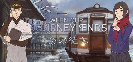 When Our Journey Ends - A Visual Novel on Steam
