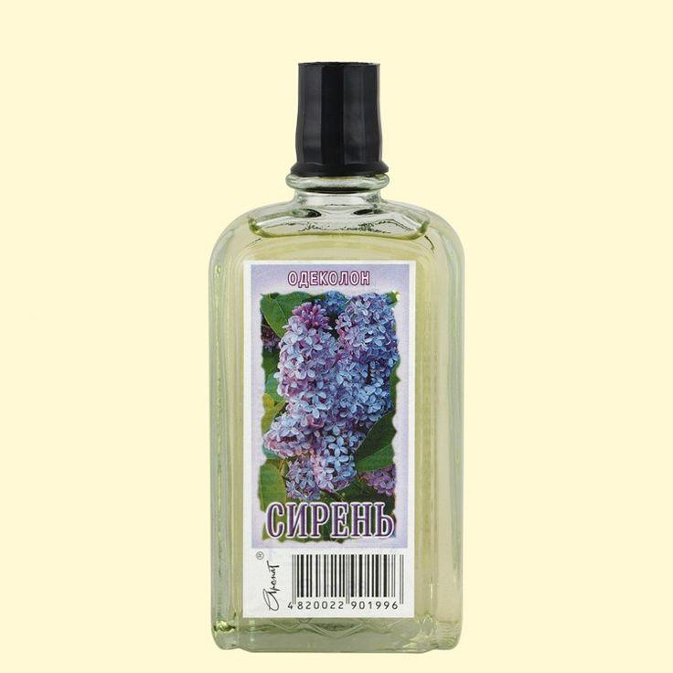 """SHOP-PARADISE.COM Parfum """"Flieder"""" 85 ml.  1,67 € http://shop-paradise.com/de/parfum-flieder-85-ml"""