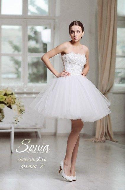Sonia Wedding Fashion 2013 - Персиковая дымка 2