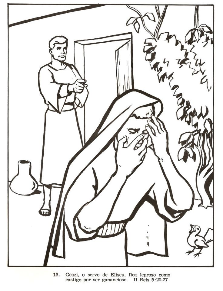 naamans servant girl coloring pages - photo #49
