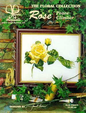 Gallery.ru / Фото #1 - *****ROSA***** - celita / róża z pąkiem 1/3