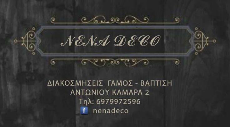 Στις 24 Νοεμβρίου τα εγκαίνια του καταστήματος NENA DECO