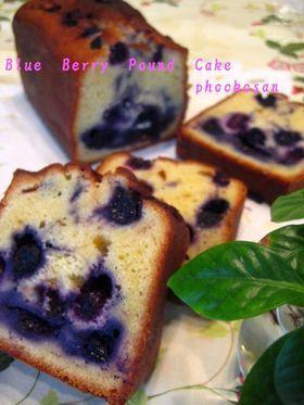 ブルーベリーのチーズパウンドケーキ