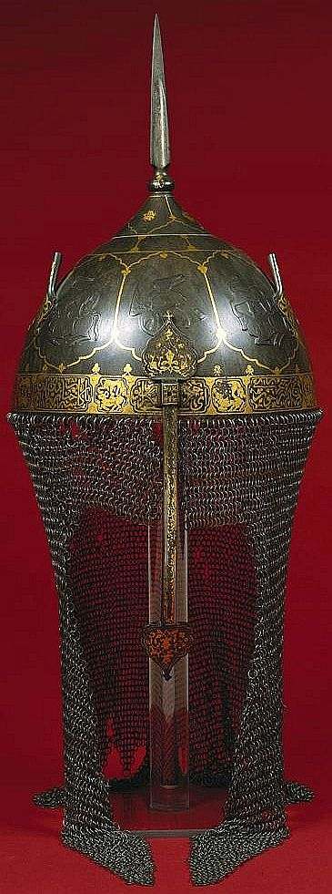 Persian kulah khud (helmet) 17th century, Safavid period. Watered steel with gold overlay and inlay with steel and brass chain mail, Harvard Art Museums, Cambridge, Ma.