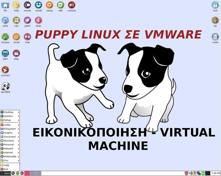 Πως τρέχω Puppy linux σε VMWare virtual machine (εικονικοποίηση)