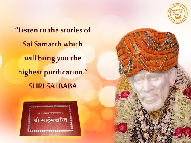 A Couple of Sai Baba Experiences - Part 1097 - Devotees Experiences with Shirdi Sai Baba