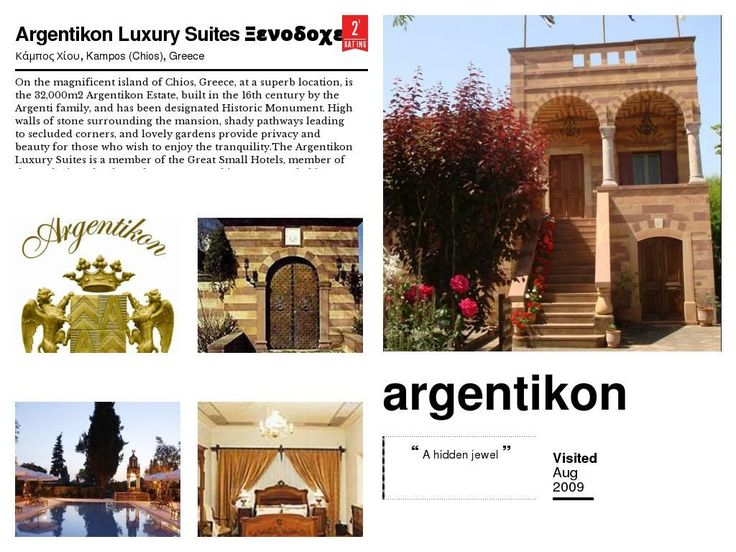 Argentikon Luxury Suites Ξενοδοχείο by Real Chios