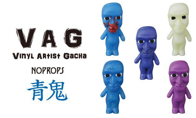 なんと早くも[VAG]第13弾の参加アーティスト&キャラクターを大スクープ!  ラインナップは「IT BEAR」「かんがえるUAMOU」「文春くん」「バケタン1号」 「青鬼」の計5種! | sofvi.tokyo