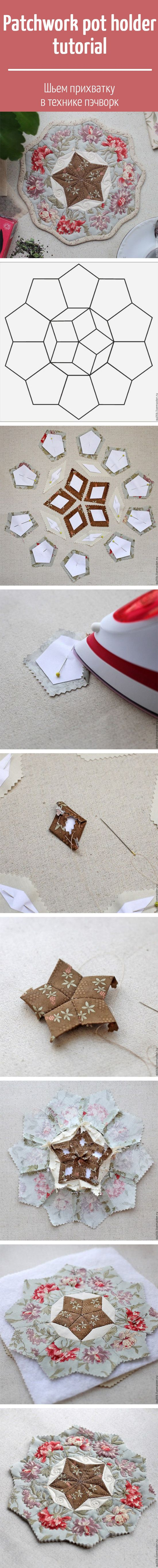 Patchwork pot holder tutorial / Шьем текстильную прихватку в технике пэчворк