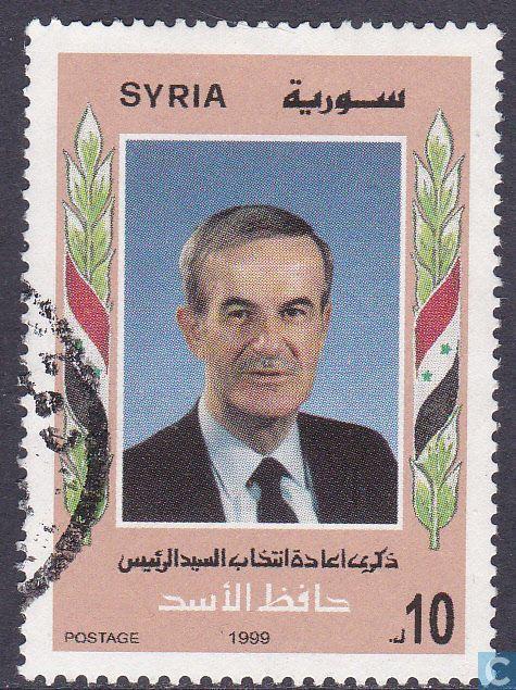 Postage Stamps - Syria - Pres. Hafez al-Assad