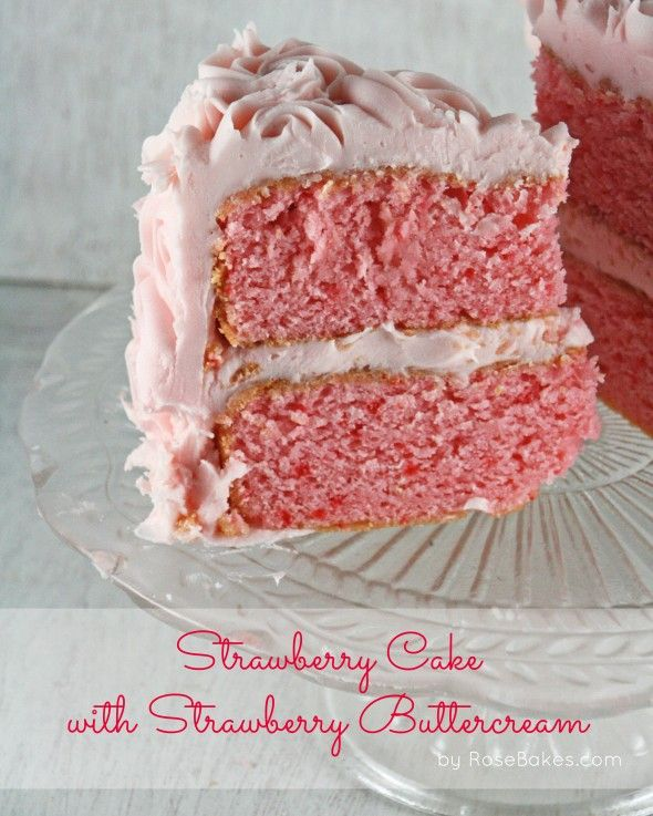 Strawberry Cake with Strawberry Buttercream Frosting.  Click over for the recipes.