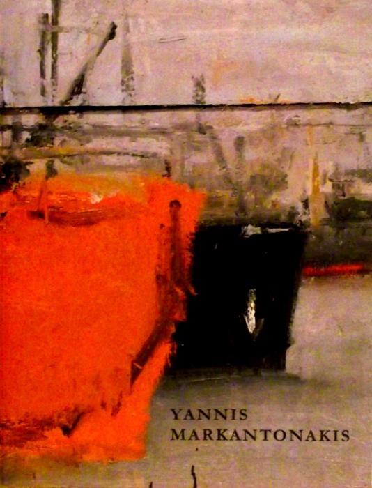 Yannis Markantonakis :: Galerie du Rat Mort